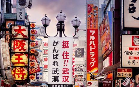 Acheter des articles japonais de divertissement